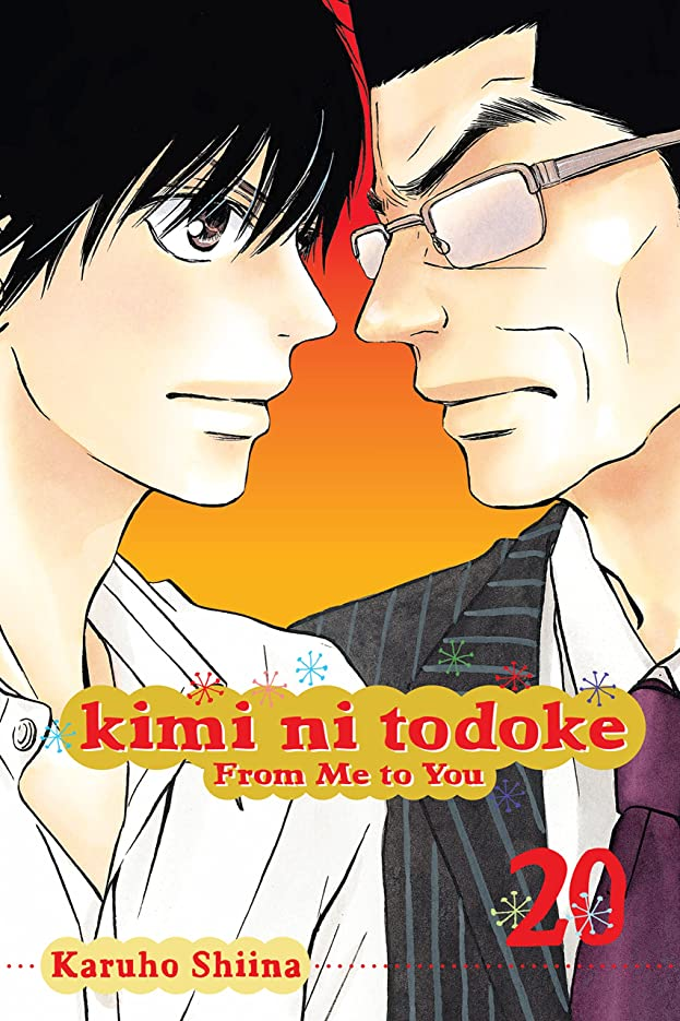 おしゃれなデザイナー歯痛Kimi ni Todoke: From Me to You, Vol. 20 (English Edition)