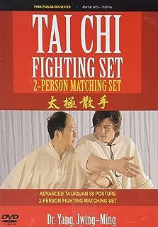 Tai Chi Fighting Set DVD
