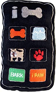 Dog Diggin Designs Runway Pup Collection   Unique Squeaky Plush Dog Toys – Fashion Accessories