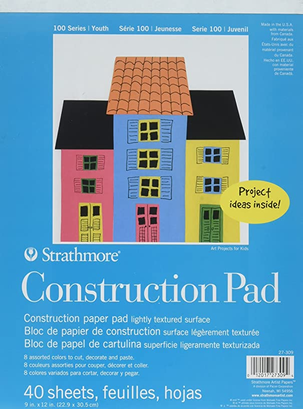 Strathmore ((27-309 100 Series Youth Construction Paper Pad, 9