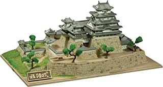 Amazon.es: castillo - JAPAN AILE / Modelismo / Modelismo ...