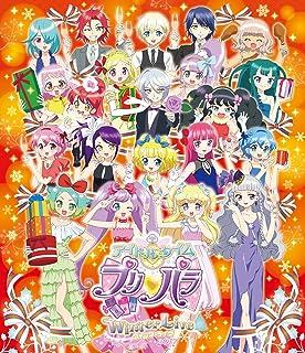 アイドルタイムプリパラ Winter Live 2017  BD [Blu-ray]