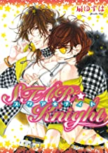 表紙: STAR☆Knight【電子限定おまけ付き】 (ディアプラス・コミックス)   扇ゆずは