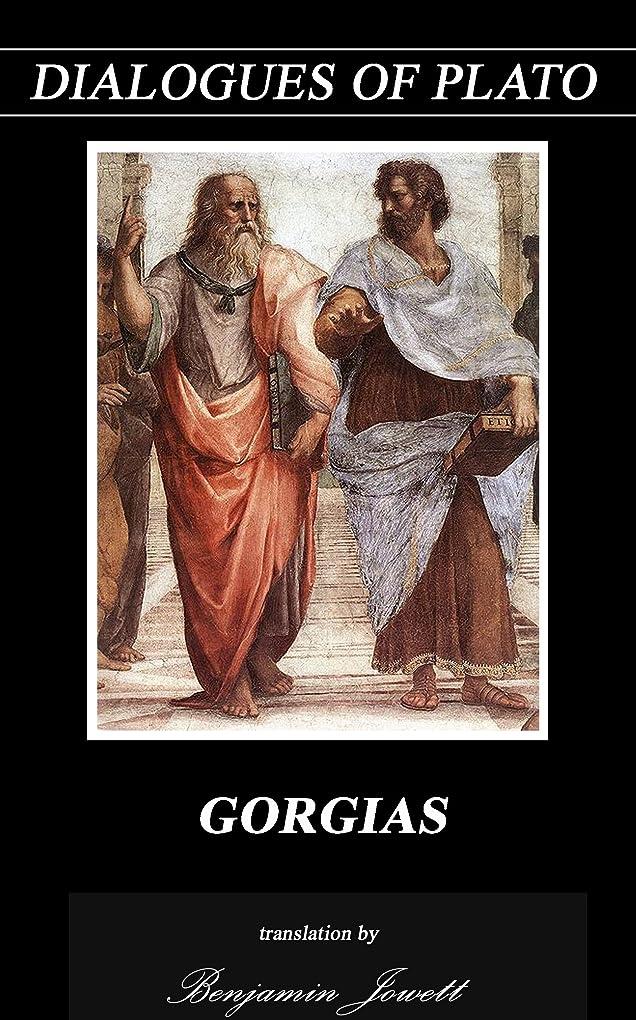 田舎サーフィンパン屋GORGIAS (Annotated) (Dialogues of Plato Book 15) (English Edition)