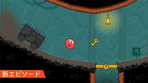 『Red Ball 4』の4枚目の画像
