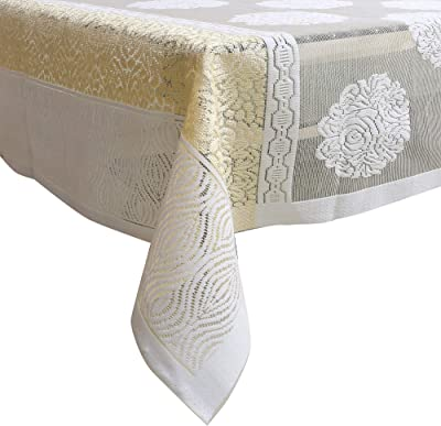 """Kuber Industries Flower Design Shining Cotton 4 Seater Center Table Cover 60""""x40""""(Cream) - CTKTC040118"""