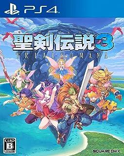 聖剣伝説3 トライアルズ オブ マナ - PS4