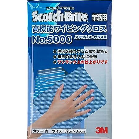 3M マイクロファイバー ワイピングクロス ふきん 高機能 業務用 青 スコッチブライト WC5000 BLU 32
