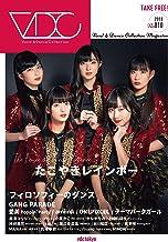 VDC Magazine 010 (Vocal & Dance Collection)