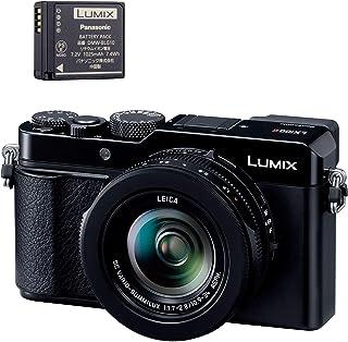 パナソニック コンパクトデジタルカメラ ルミックス DC-LX100M2 + バッテリーパック DMW-BLG10 セット