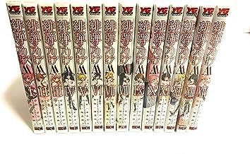 緋弾のアリアAA コミック 全14巻セット