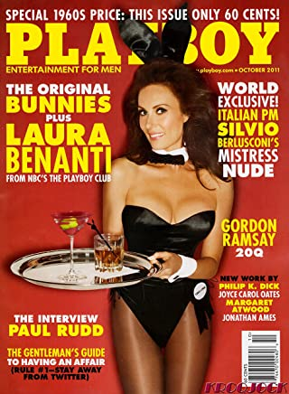 Amanda Cerny Playboy >> Amazon Com Amanda Cerny Magazine Books