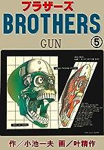 BROTHERS-ブラザーズ5