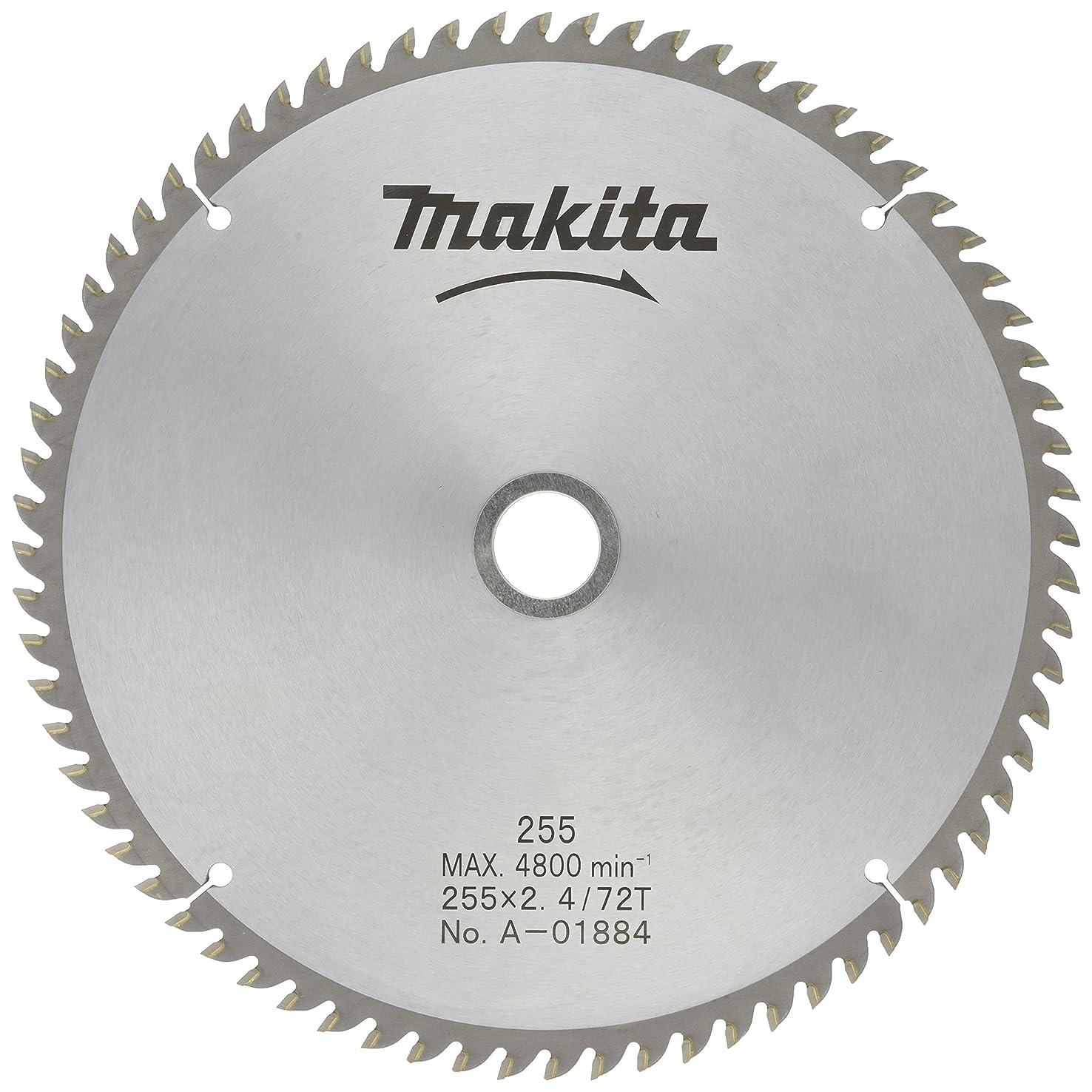 風景パースエンターテインメントマキタ(Makita) チップソー 木工?アルミ用 外径255mm 刃数72T A-01884