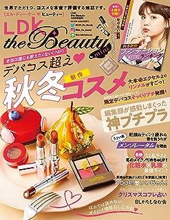 LDK the Beauty mini [雑誌]: LDK the Beauty 2018年 12 月号 増刊