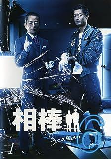 相棒 シーズン6 [レンタル落ち](全12巻)  [マーケットプレイス DVDセット商品]