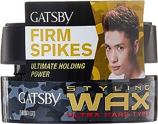 Gatsby Styling Wax Ultra Hard, 80g