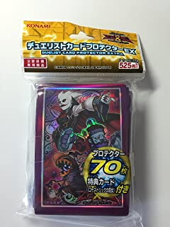Yu-Gi-Oh! ZEXAL Duelist Card Protector EXTRA Ghostrick