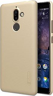 Funda® Fasthet smartphonefodral + 1 skärmskydd för Nokia 7 Plus (guld)