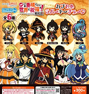 Gashapon Konosuba Movie: God's Blessing on This Wonderful World! Legend of Crimson Nendoroid Plus Capsule Rubber Key Chain Set of 6