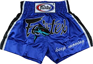 Fairtex Muay Thai Boxing Shorts Size: S M L XL - shorts for Kick Boxing MMA K1