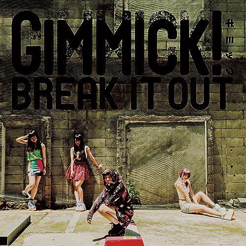 Break It Out
