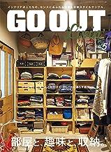表紙: GO OUT特別編集 GO OUT LIVIN' Vol.5 | 三栄書房