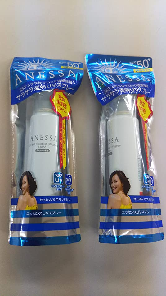 焦げ薄い残基【資生堂 日焼け止め】アネッサ パーフェクト エッセンス UVスプレー 70g