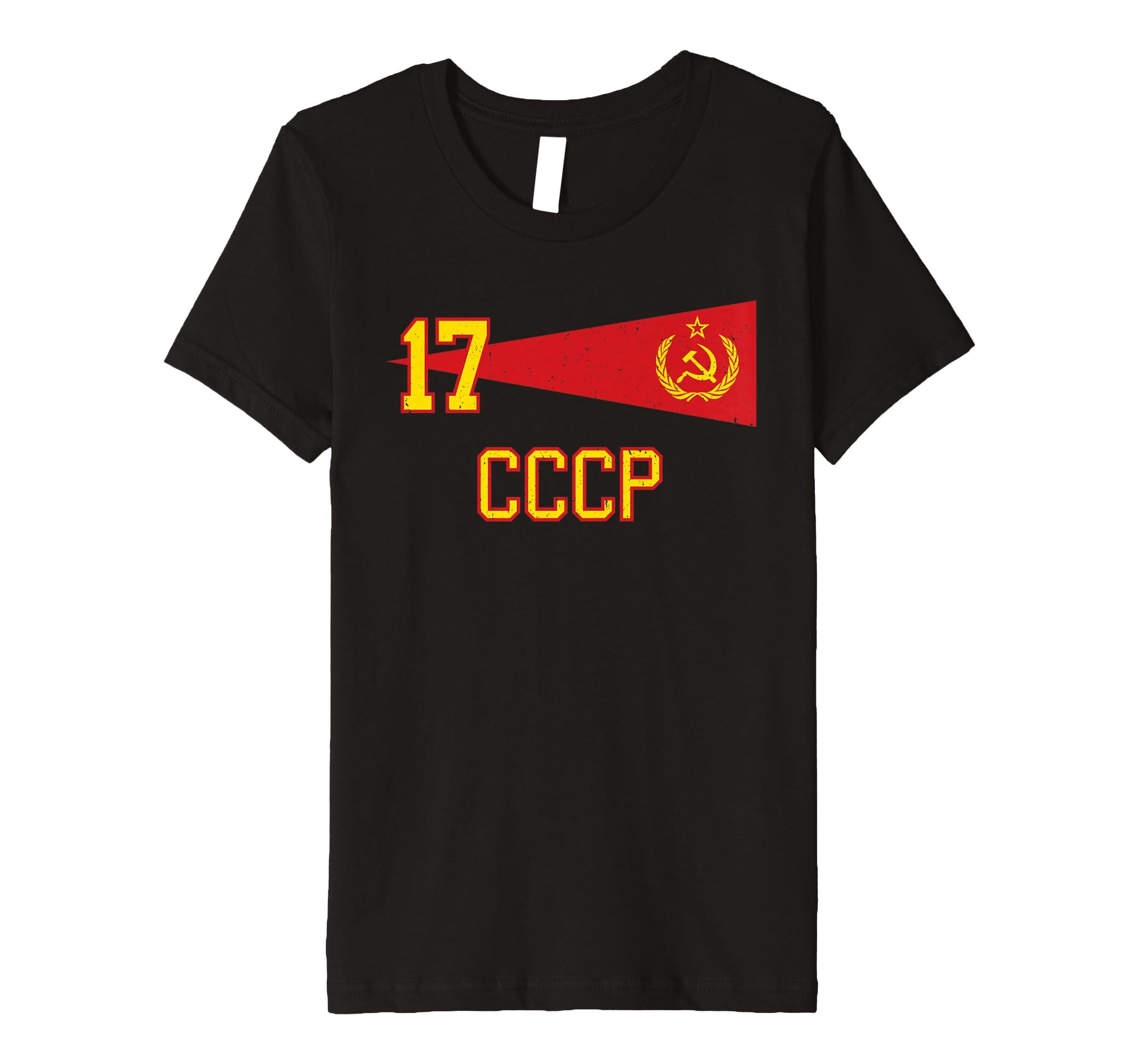 brand new 5dfe6 e6332 Retro Soviet Union Soccer Jersey CCCP Football Tee USSR 17