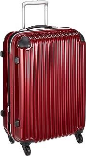 [シフレ] スーツケース ハードジッパーケース シフレ 1年保証 保証付 58L 57 cm 3.7kg