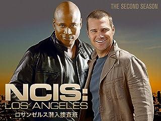 NCIS:LA 〜極秘潜入捜査班 シーズン2 (吹替版)