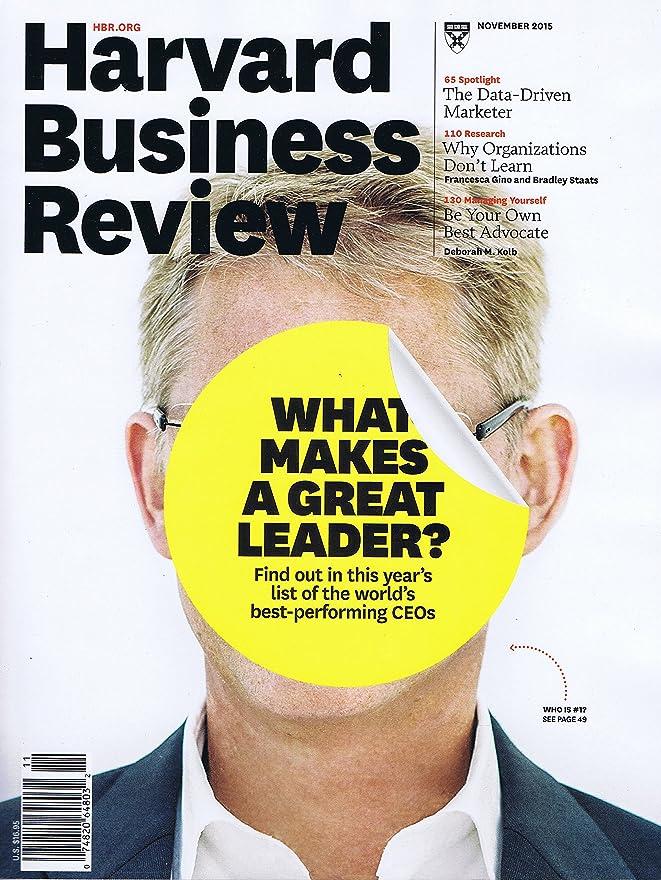 迫害ご飯宅配便Harvard Business Review [US] November 2015 (単号)