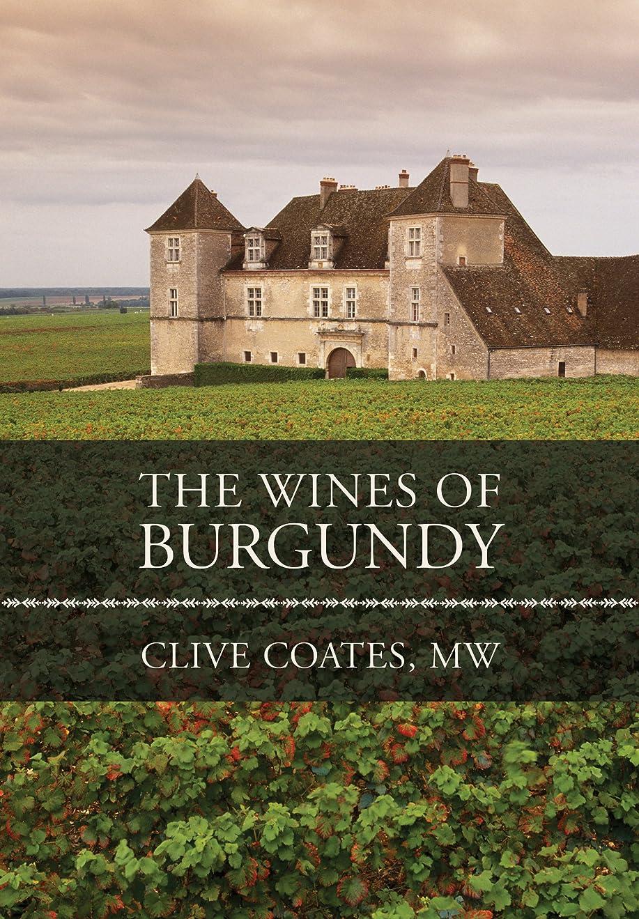 サンドイッチ権威雪だるまThe Wines of Burgundy (English Edition)