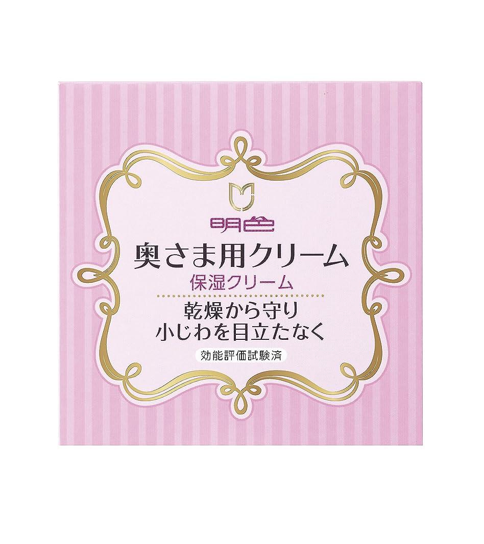 偽物ジャグリングリビングルーム明色シリーズ 奥さま用クリーム 60g (日本製)