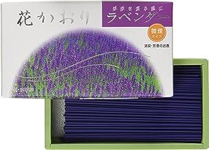 薫寿堂のお線香 花かおりシリーズ ラベンダー 微煙 #622