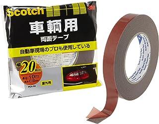 3M スコッチ 車輛用 両面テープ 20mm×10m PCA-20
