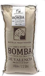 Bottega Mediterranea Bomba Rice Extra 2.2 lbs.