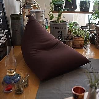むにゅぽよビーズクッション Pyram 三角型 日本製 [ブラウン] マイクロビーズ ソファ