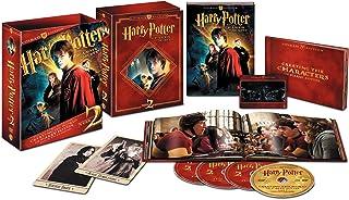 ハリー・ポッターと秘密の部屋 アルティメット・コレクターズ・エディション [DVD]