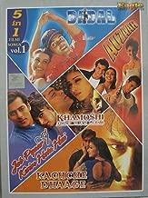 5 in 1 Filmi Songs Vol. 1 (Badal, Auzaar, Khamoshi, Kachche Dhaage, Jab Pyar Kisise Hota Hai)
