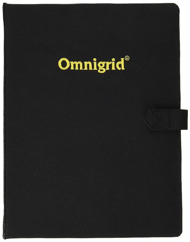 Omnigrid 8-3/4-Inch-by-11-3/4-Inch Tote Size Foldaway Portable Cutting & Pressing Station