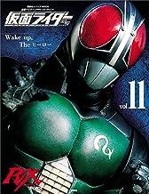 表紙: 仮面ライダー 昭和 vol.11 仮面ライダーBLACK RX (平成ライダーシリーズMOOK) | 講談社