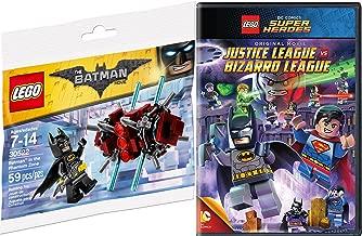 Lego Justice League VS Bizarro League & Toy Builder Bundle - Batman in the Phantom Zone mini figure Animated DVD DC Super Heroes Movie Fun Set