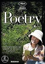 poetry film