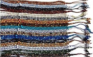 Lot 10 big Tasbih Prayer 99 Worry Beads Misbaha Islamic Allah & Mohammed Rosary