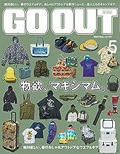 表紙: GO OUT (ゴーアウト) 2020年 5月号 [雑誌] | 三栄