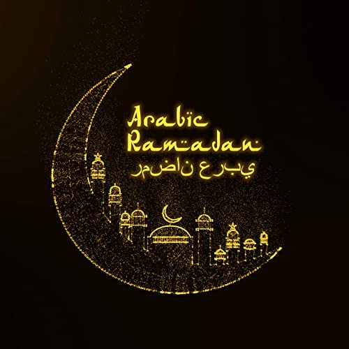 رمضان عربي خلفية موسيقية للصلاة والصوم Ramadan Arabic Music Background For Prayer And Fasting By Oriental Music Zone Egyptian Meditation Temple الانسجام الشرق On Amazon Music Amazon Com