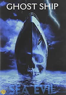 GHSoundtrack SHIP (WS) (DVD)
