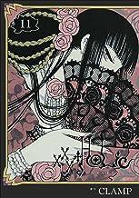 ×××HOLiC(11) (週刊少年マガジンコミックス)