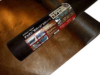 デュポン™ザバーン® 防草シート 128ブラウン/ブラック 1M×50M
